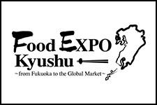 Food EXPO Kyushu 2018